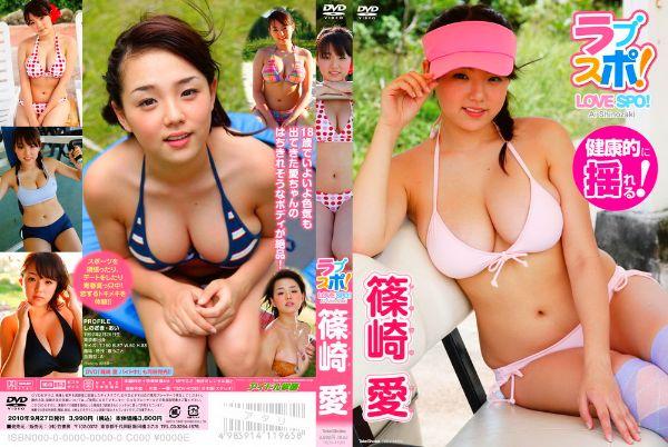 Ai Shinozaki (篠崎愛) TSDV-41293
